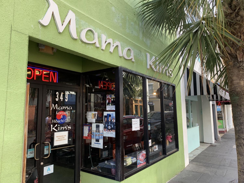 Mama Kim's on King Street