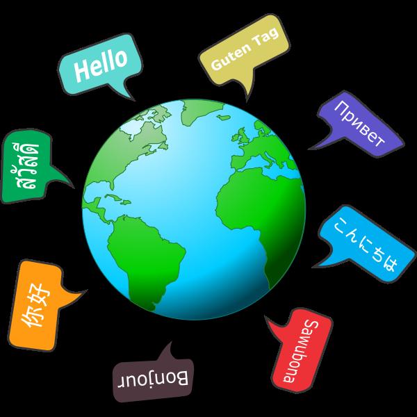 Pick a language, any language.