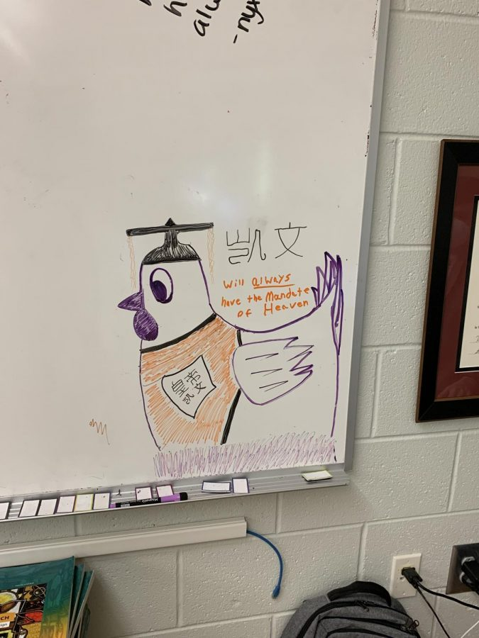 Emperor Kevin, from Mr. Garris class